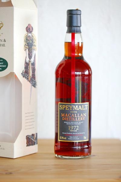 whisky_2.JPG